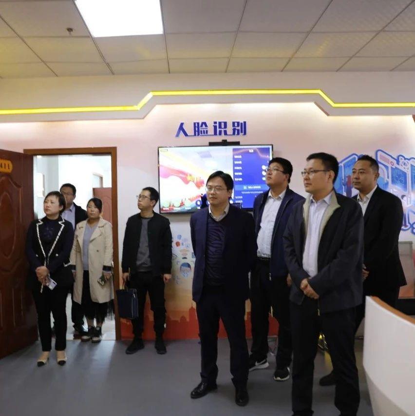 安丘市委组织部考察团来我县VR党性教育中心考察学习