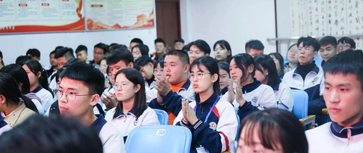展社团风采 显青春魅力|汶上圣泽中学举办社团建设总结表彰会