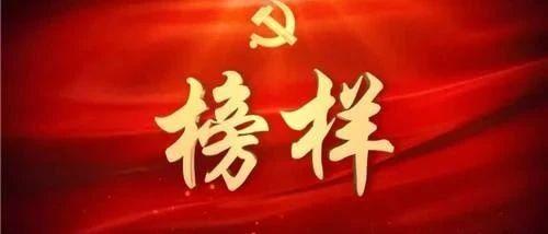 习近平:中华民族是英雄辈出的民族,新时代是成就英雄的时代!