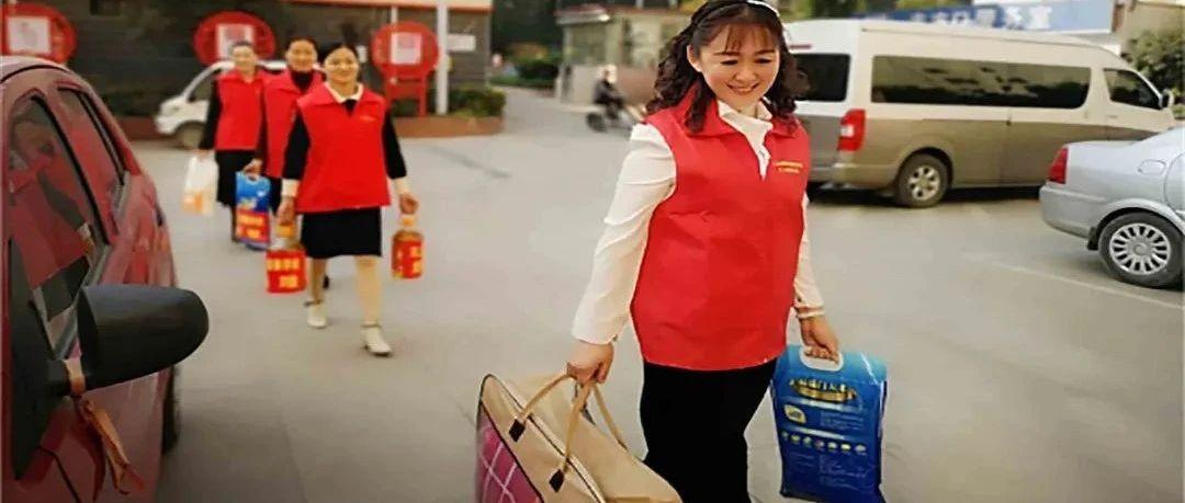 汶上县第五届最美汶上人王敬华