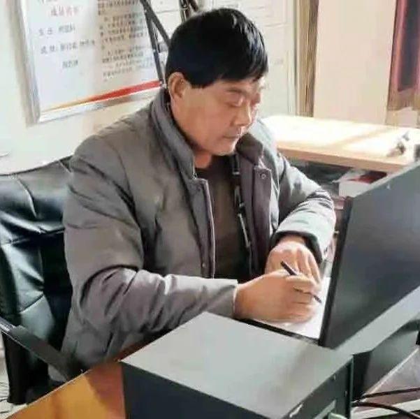 汶上县第五届最美汶上人郝迎科