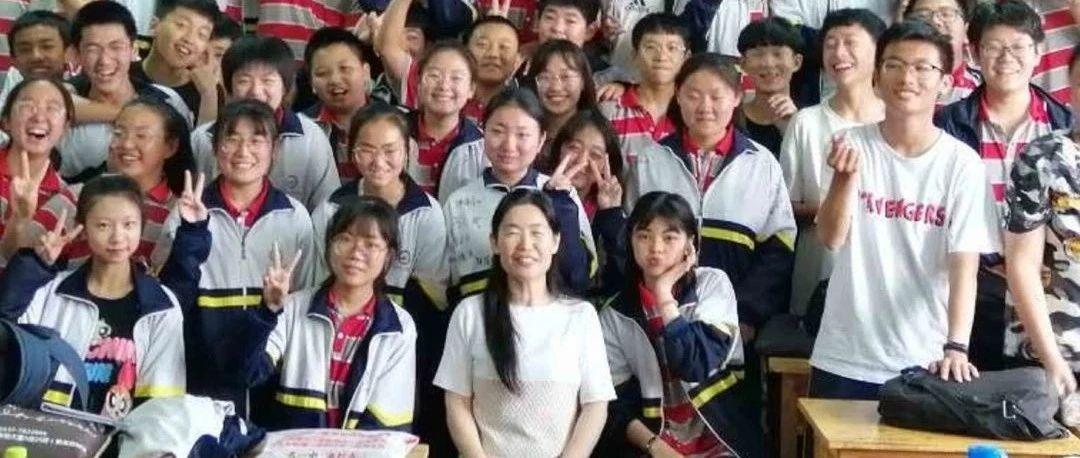 汶上县第五届最美汶上人张卫华
