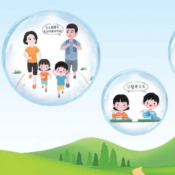 【第33个爱国卫生月】让我们一起践行文明健康 绿色环保的生活方式