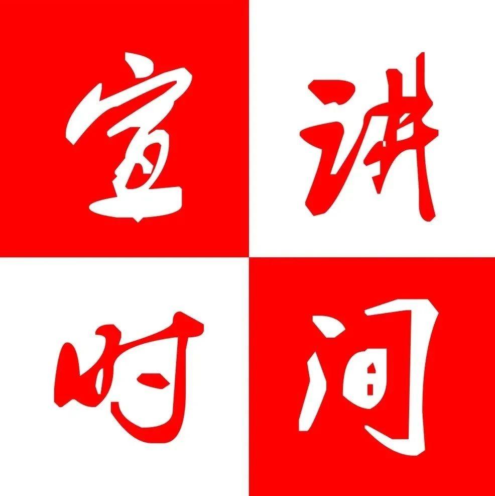 【宣讲时间】党史云宣讲:中共四大简史